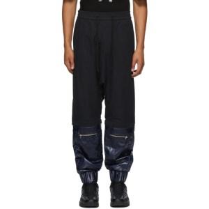 JERIH Black and Navy Zip-Off Lounge Pants