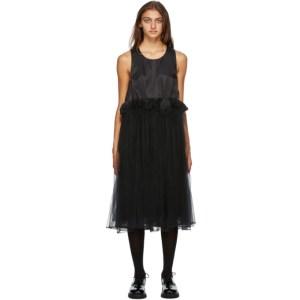 Noir Kei Ninomiya Black Tulle Overlay Dress