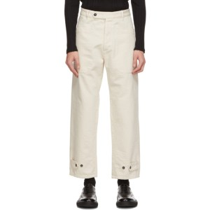 Barena Off-White Rebaldo Trousers