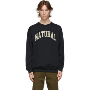 Museum of Peace and Quiet Black Print Natural Sweatshirt