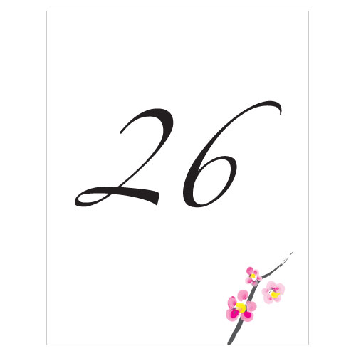 Cherry Blossom Table Number Numbers 61-72