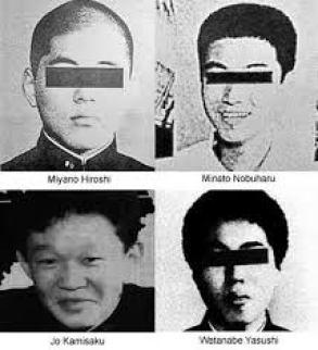 Junko Furuta Killers