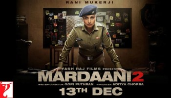 mardaani 2 full movie download in 720p pagalworld