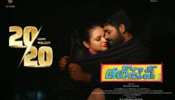 dubsmash telgu full movie download in hindi dubbed