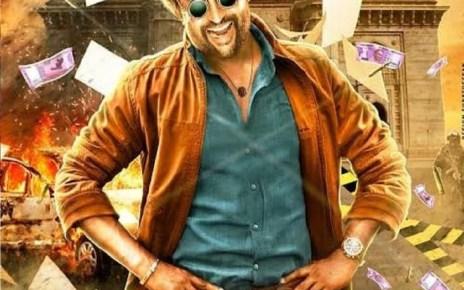 Darbar Full Movie Download 720p in Hindi HD