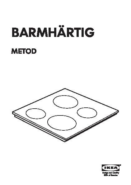 table de cuisson vitroceramique noir