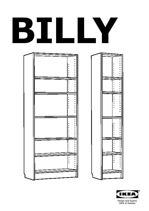 billy bibliotheque blanc ikeapedia