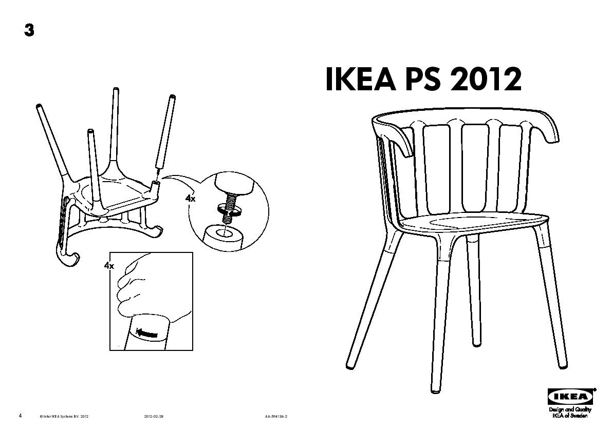 Ikea Kramfors Chaise Black