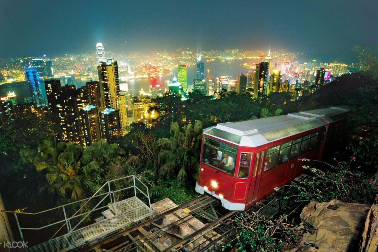 【2018香港自由行】2大必搭香港纜車 沒坐過別說你來過香港! - Klook Travel Blog