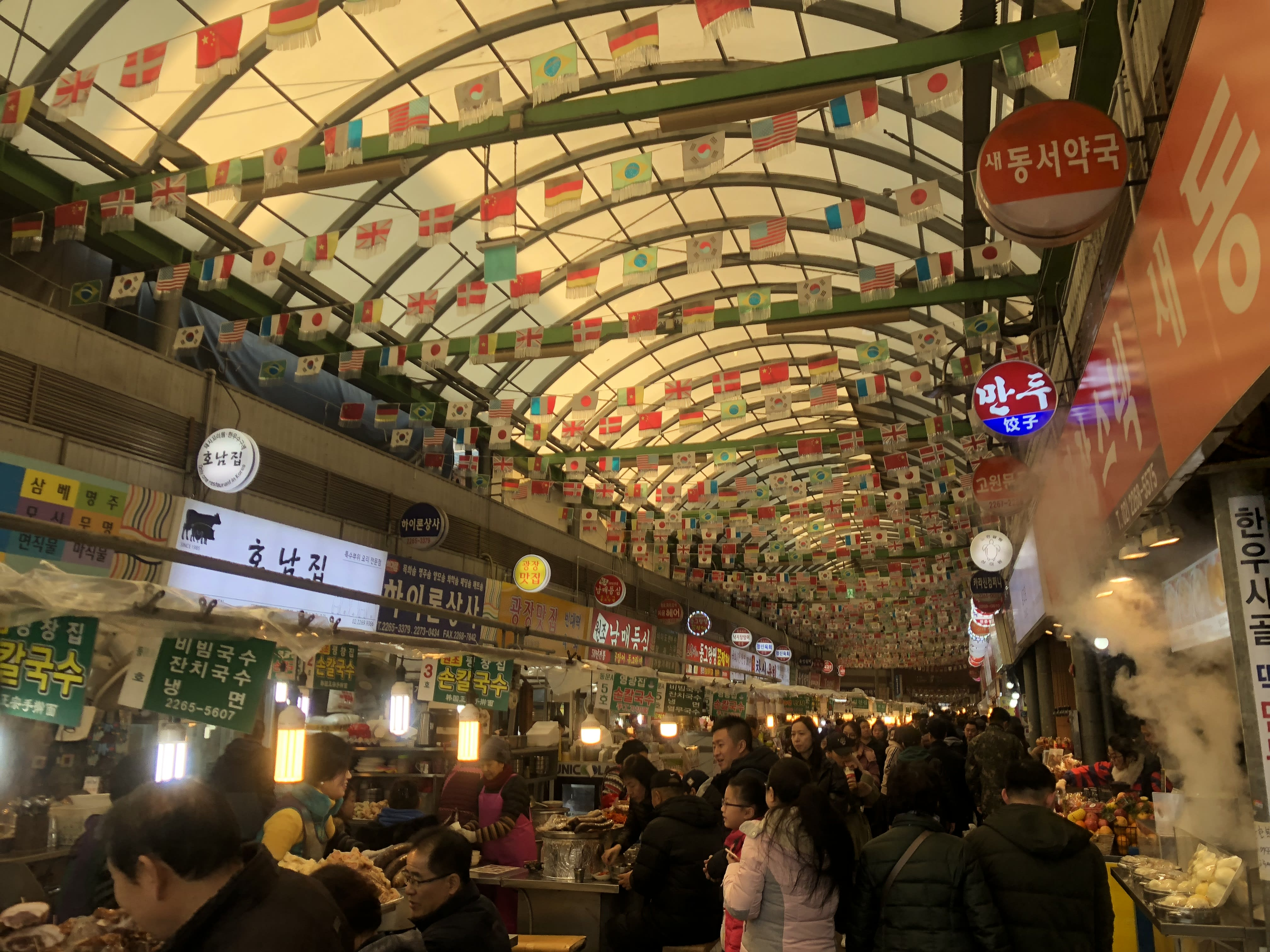【首爾自由行】首爾最大!廣藏市場攻略出爐 交通,交通住宿,主要都是售賣韓式的粥品,行程全都包 - Klook Travel Blog