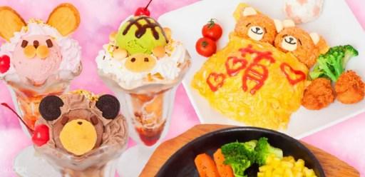 大阪夢之國 女僕咖啡廳