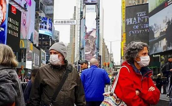 紐約疫情.jpg