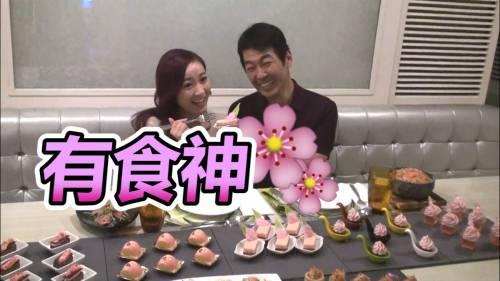 黃美棋梁健平 春季「嚐櫻」自助餐   頭條PopNews