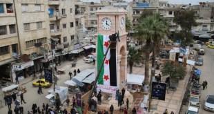 ساحة الساعة في إدلب