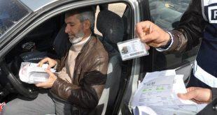 ترحيل السوريين من اسطنبول