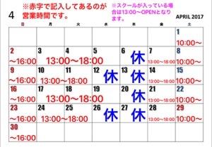 20170415-103130.jpg