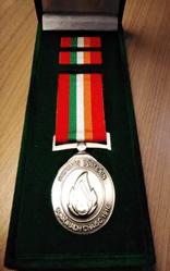 Médaille commémorative 1916 pompiers