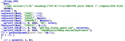 app buyer fig 10