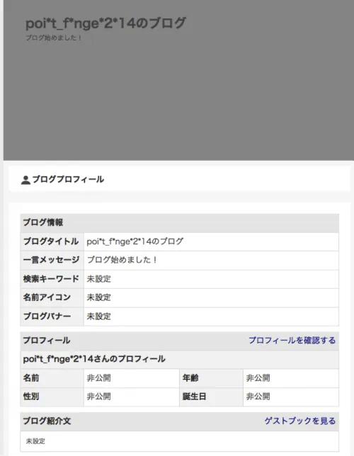 Japan Figure 2