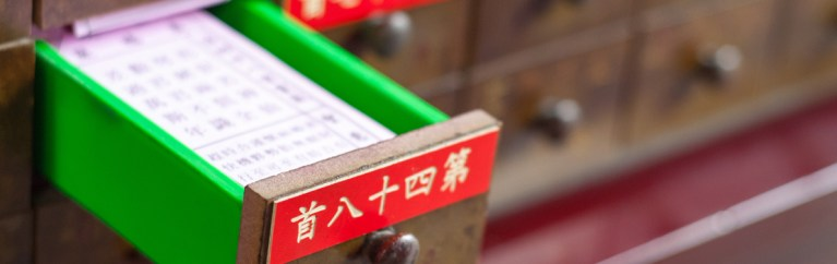 a small drawer opens with a Chinese lexicon inside