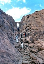 The Monastery of St  Catherine at Mount Sinai | Research