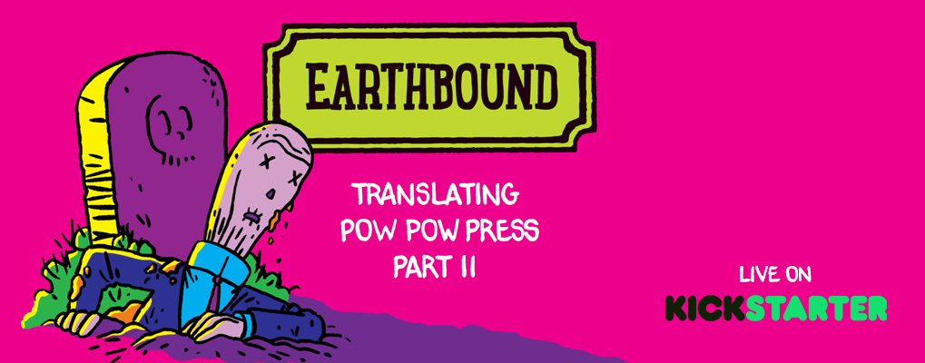 image_home_earthbound