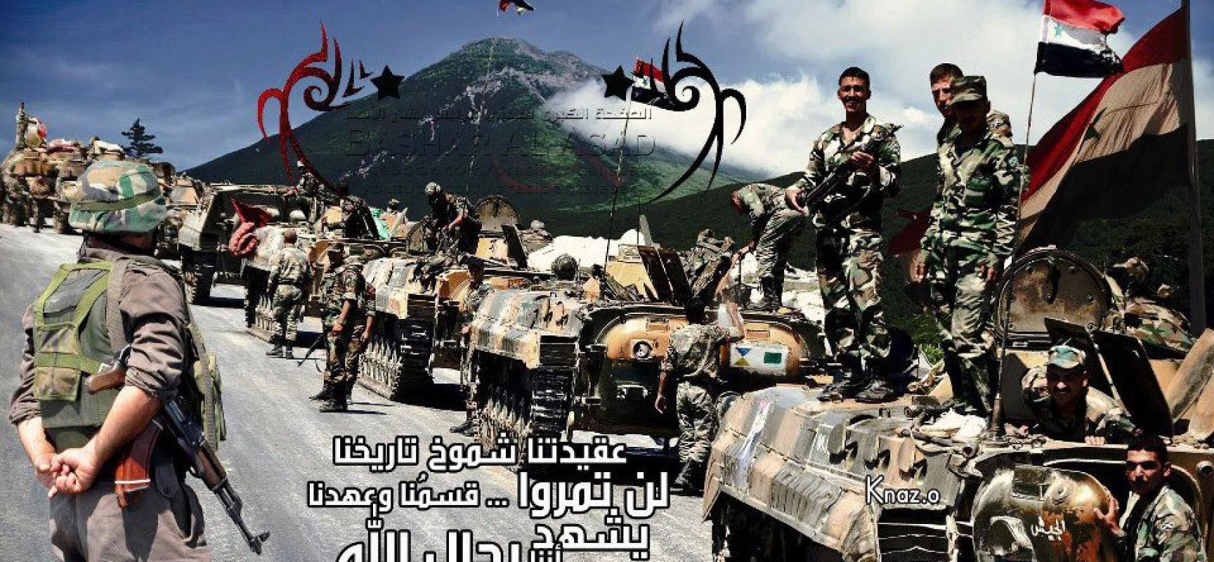 L'armée arabe syrienne, appuyée par l'aviation russe, prépare la grande offensive