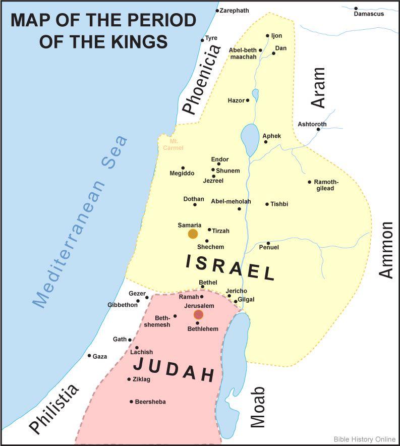 Carte d'Israël à l'époque des Rois