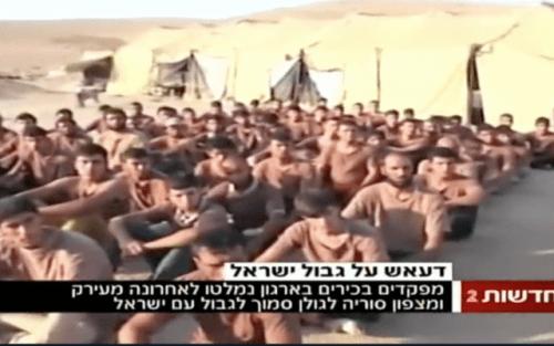 Capture d'écran de Channel 2 censée montrer le camp de base de l'EI juste de l'autre côté de la frontière israélienne.
