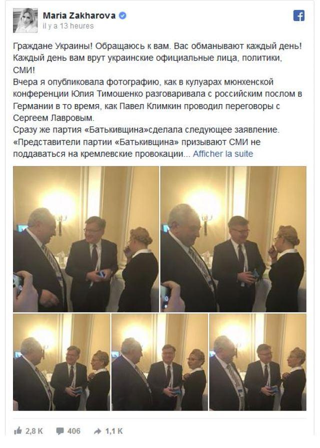 Kiev 20180218