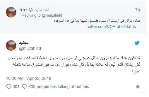 drones Arabie 20180422
