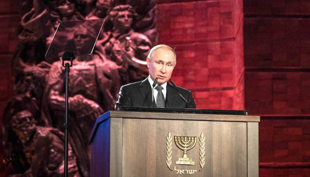 Poutine a fait le rêve de rétablir l'ordre mondial
