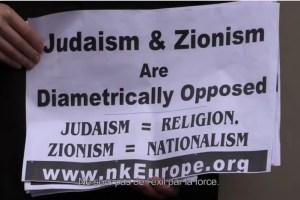Légitimité de l'antisionisme