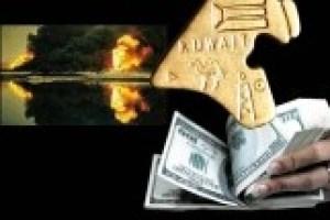 Les dessous politiques de la guerre du Golfe – L'incroyable escroquerie organisée sous couvert de l'ONU, l'OTAN et BNPParibas