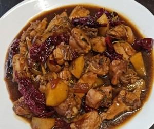 resepi-ayam-masak-dried-chili-bersos