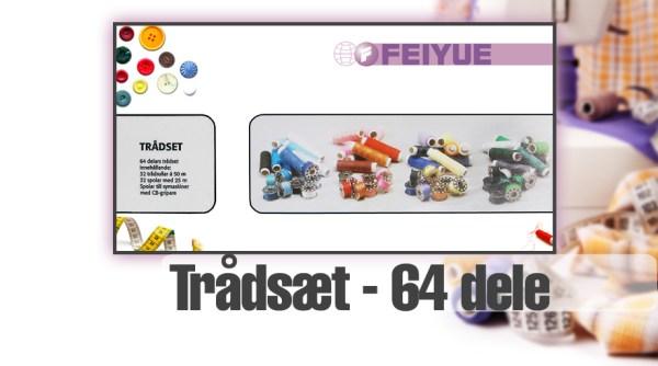 Feiyue FSK64 (Trådsæt)-0