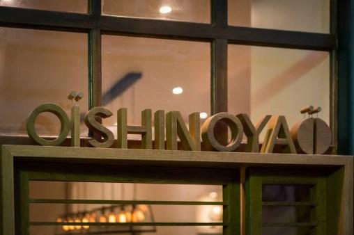 Oïshinoya-logo