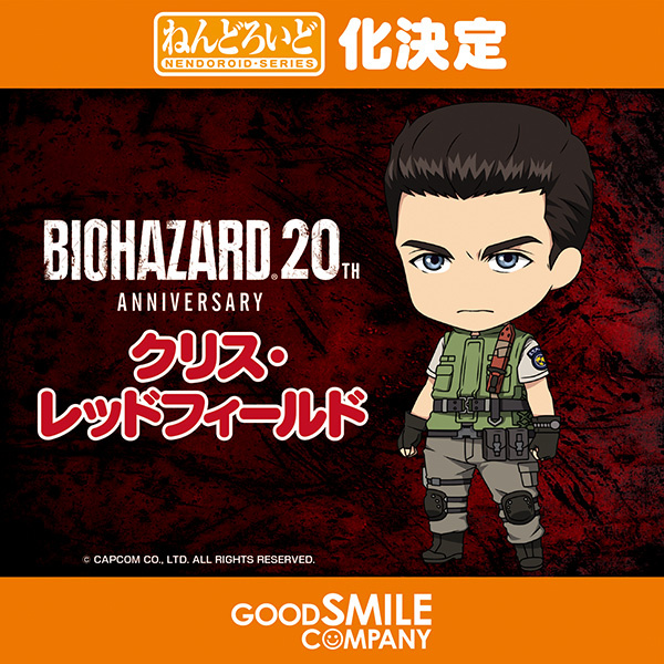 good-smile-company-resident-evil-20th-anniversary-chris-redfield-nendoroid-figure