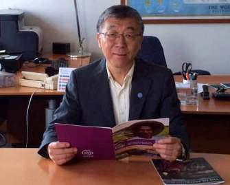 ren-wang