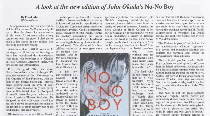 "REVIEW: A jarring addition to new edition of ""No-No Boy"""