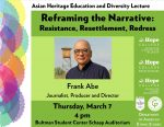 Asian Heritage Education and Diversity Lecture flyer