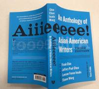 Aiiieeeee! 45th anniversary edition cover