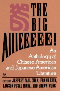 The Big Aiiieeeee cover