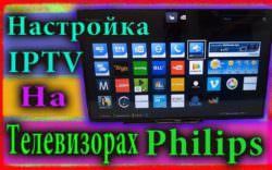 Semua tentang IPTV di TV Philips