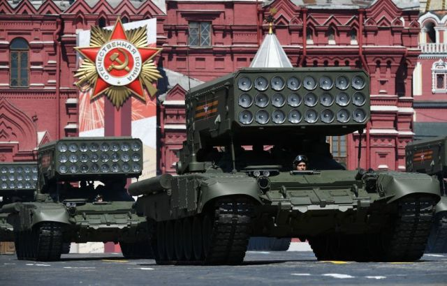 2020 06 24T000000Z 977280309 RC2KFH9DSNID RTRMADP 3 WW2 ANNIVERSARY RUSSIA PARADE (1)