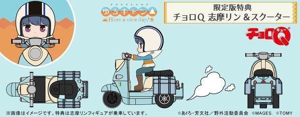 a892b847355a46cdb0753c945b002c94 Laid-Back Camp Game Coming to Switch & PS4!   Tokyo Otaku Mode