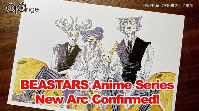 6e6301ead5a3474d8e686da00d6e7a0d Beastars Gets Third Season!   Tokyo Otaku Mode