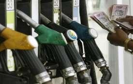 Petrol price today- India TV Hindi
