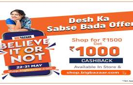 Nation's Biggest Offer by Big Bazaar, shopping for Rs.1500 and get Rs.1000 cashback Believe It or No- India TV Hindi