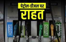 पेट्रोल डीजल को...- India TV Hindi